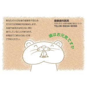 ■リコールはがき■ビーバー(b)(500枚入り)|jpex