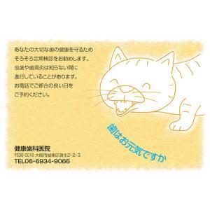 ■リコールはがき■ネコ(500枚入り)|jpex