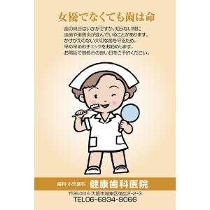 ■リコールはがき■ココちゃん(縦・01)(500枚入り) jpex
