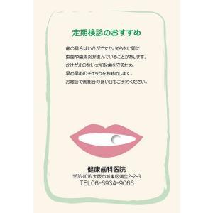 ■リコールはがき■穴開き口(500枚入り)|jpex