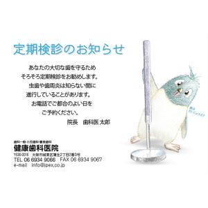 ■リコールはがき■ペンギン・歯ブラシ(500枚入り)|jpex