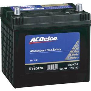 国産車用バッテリー (ACデルコ) SMF80D26L|jpitshop