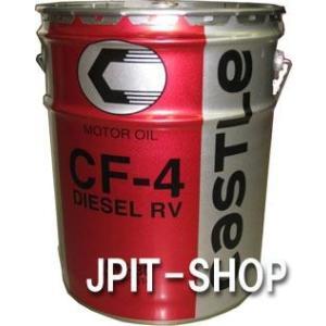 キャッスル CF-4/10W-30 20L缶