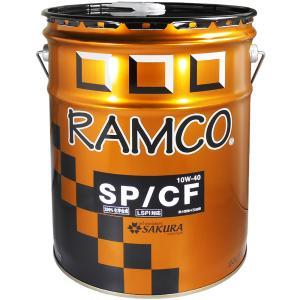 ラムコ SN/CF【10W-40】 20L缶