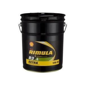シェル リムラ R3 L エクストラ(10W-30) 20L缶