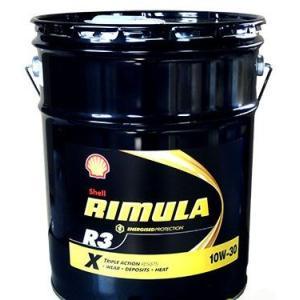 シェル リムラ R3 X(10W-30) 20L缶