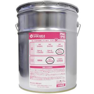 【訳あり オイル缶 20L缶】 ディーゼル エンジン オイル DL-1 5W-30 (部分合成油) 20L缶(ペール缶) サクラ(SAKURA) 日本製 4輪車用|jpitshop