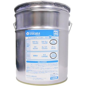 【訳あり オイル缶 20L缶】 サクラ(SAKURA) エンジン オイル SP 5W-20 (100% 化学合成油) 20L缶(ペール缶) 日本製 4輪車用|jpitshop