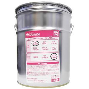 【訳あり オイル缶 20L缶】 エンジンオイル SP 0W-20 (100% 化学合成油) 20L缶(ペール缶) 日本製 4輪車用|jpitshop