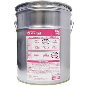 【訳あり オイル缶 20L缶】 エンジンオイル SP 5W-30 (100% 化学合成油) 20L缶(ペール缶) 日本製 4輪車用|jpitshop