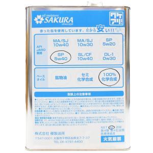 (訳あり) オイル缶 エンジン オイル SP 5W-40 (100%合成油) 4L缶 (日本製 4輪車用)|jpitshop