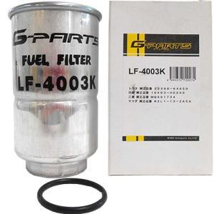 燃料フィルター マツダ タイタン ダッシュ ディーゼル LF-4003K (燃料エレメント・フューエルフィルター・ガソリンフィルター) (G)|jpitshop