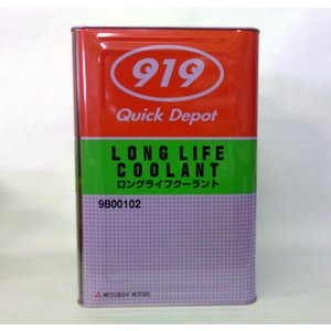 LLCクーラント QuickDepot 赤 18L缶 jpitshop