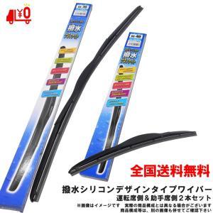 撥水シリコン デザイン ワイパー (雨用 左右セット) FESCO DS-6540 650mm 400mm|jpitshop