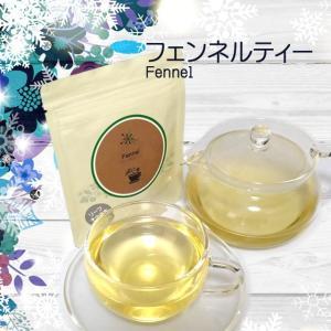 ハーブティー リーフ 茶葉 ノンカフェイン フェンネルティー 30g 2個セット ういきょう 茴香|jpkelena