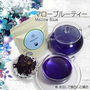 マローブルーは和名をウスベニアオイといいその青紫色は成分の一つであるアントシアニンの影響によるもので...