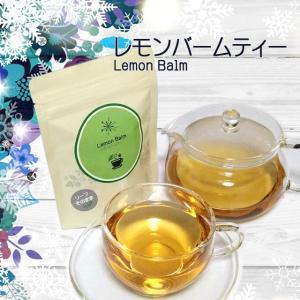 ハーブティー リーフ 茶葉 ノンカフェイン レモンバームティー 7g 2個セット メリッサ レモンバーム|jpkelena
