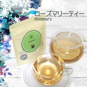 ハーブティー リーフ 茶葉 ノンカフェイン お試し ローズマリー 20g|jpkelena