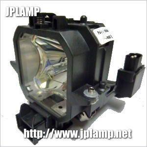ELPLP27 CBH エプソンプロジェクター用汎用交換ランプ 送料無料・在庫納期1〜2営業日・通常納期1週間〜|jplamp