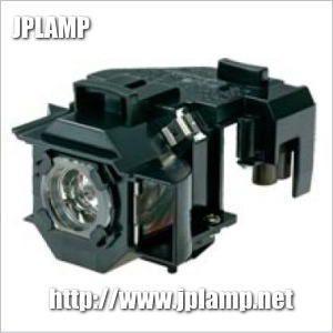 ELPLP33 CBH エプソンプロジェクター用汎用交換ランプ 送料無料・在庫納期1〜2営業日・通常納期1週間〜|jplamp