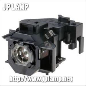EMP-TWD10 エプソンプロジェクター用汎用交換ランプ 送料無料・在庫納期1〜2営業日・通常納期1週間〜|jplamp