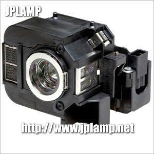 EB-825HV エプソンプロジェクター用汎用交換ランプ 送料無料・在庫納期1〜2営業日・通常納期1週間〜|jplamp