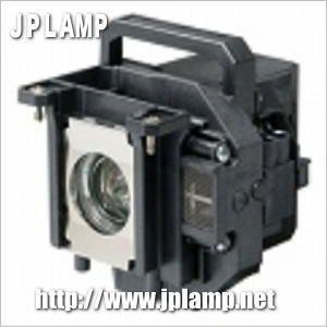 EB-1910 エプソンプロジェクター用汎用交換ランプ 送料無料・在庫納期1〜2営業日・通常納期1週間〜|jplamp