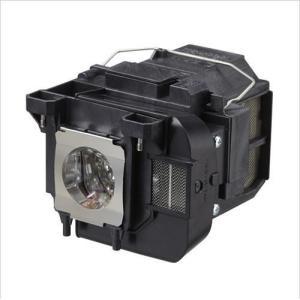 EB-1960 エプソン 汎用ランプ ELPLP75 個別送料・在庫納期1〜2営業日 欠品納期1週間〜|jplamp
