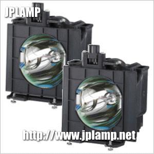 D5600用 ET-LAD55 (2灯セット)パナソニック プロジェクター用 汎用交換ランプ 送料無...