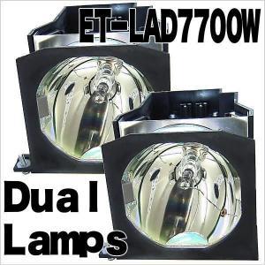 ET-LAD7700W (2灯セット)パナソニック プロジェクター用 汎用交換ランプ 送料無料 国内出荷 純正互換品 在庫納期1〜2営業日 欠品納期1週間〜|jplamp