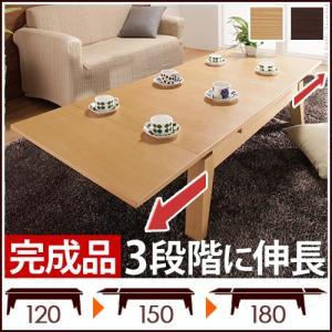 テーブル 伸縮 ローテーブル 折れ脚伸長式テーブル 〔グランデウイング〕 幅120〜最大180cm×奥行75cm 折りたたみ リビング ダイニング 座卓 エクステンション|jplamp
