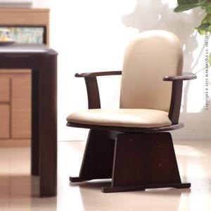 椅子 回転 高さ調節機能付き 肘付きハイバック回転椅子 〔コロチェアプラス〕 木製 jplamp