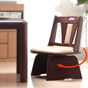 椅子 回転 高さ調節機能付き ハイバック回転椅子 〔ロタチェアプラス〕 木製 jplamp