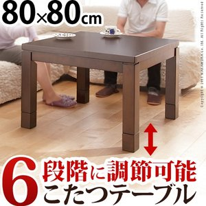こたつ ダイニングテーブル 6段階に高さ調節できるダイニングこたつ 〔スクット〕 80x80cm こたつ本体のみ 正方形|jplamp
