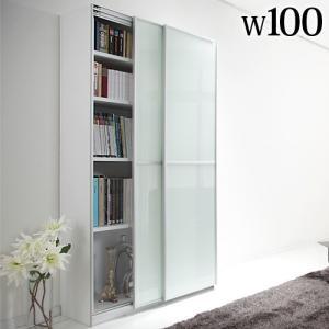 収納棚 扉付き 大型スライドドア・リビングボード サローネ リビング 幅100cm jplamp