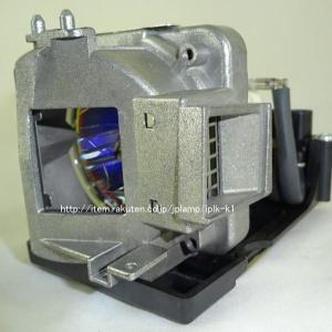 IPLK-K1 CBH 日本アビオニクス用 汎用ランプユニット IPLK-K1【90日保証付】 通常納期1週間〜 フィルターなし|jplamp