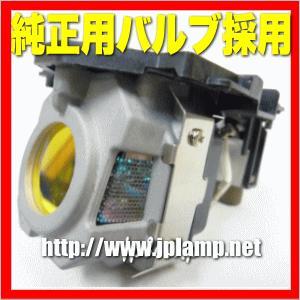 LT35LP NEC用 純正バルブ採用交換ランプ 送料無料  通常納期1週間〜|jplamp