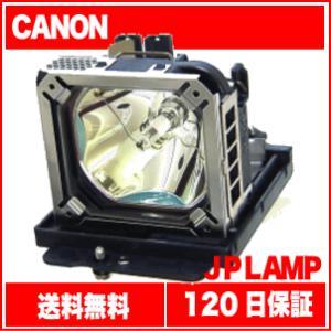 RS-LP01 OBH Canon/キャノン 交換ランプ  純正バルブ採用ランプ 送料無料  RS-LP01_OBH  通常納期1週間〜