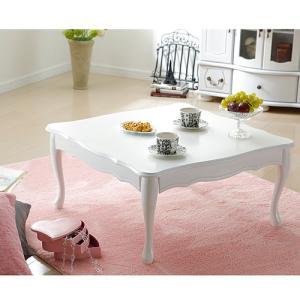 テーブル ローテーブル 折れ脚式猫脚テーブル 〔リサナ〕75×75cm 折りたたみ 折り畳み 猫足 ホワイト 白 座卓|jplamp