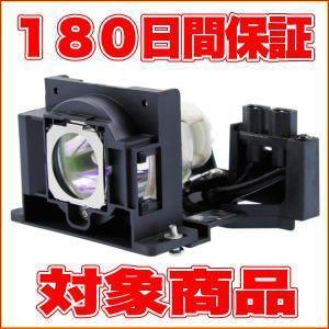 VLT-EX100LP OBH 三菱 プロジェクター用 純正バルブ採用ランプ  送料無料 在庫納期1〜2営業日 欠品納期1週間〜|jplamp