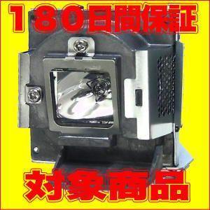 VLT-EX240LP OBH 三菱 プロジェクター用 純正バルブ採用ランプ  送料無料 在庫納期1〜2営業日 欠品納期1週間〜|jplamp