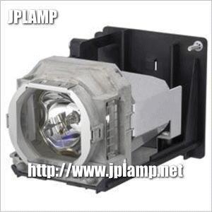 LVP-HC6000用 VLT-HC5000LP 三菱 プロジェクター用 汎用交換ランプ  送料無料 在庫納期1〜2営業日 欠品納期1週間〜|jplamp