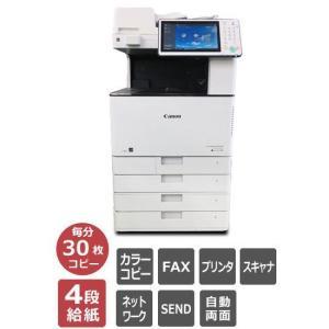 中古コピー機 中古複合機 Canon iR-ADVANCE C3530F 4段給紙 カラーA3対応 ...