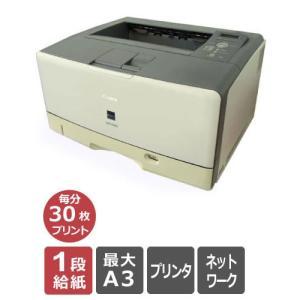 中古レーザープリンター キヤノン LBP3930...の商品画像