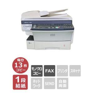 ムラテック V-985 1段給紙 最大A3送信/B4受信 卓上型 普通紙FAX機&コピー機能 F02591