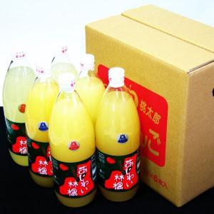 『あじわい林檎』青森県産りんご100%ストレートジュース「品種指定6本セット(1000ml×6)」-TSUGARU RINGO STATION-|jpn-apple-fan