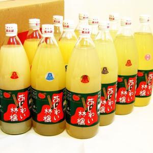 『あじわい林檎』青森県産りんご100%ストレートジュース「品種指定12本セット(1000ml×12)」-TSUGARU RINGO STATION-|jpn-apple-fan