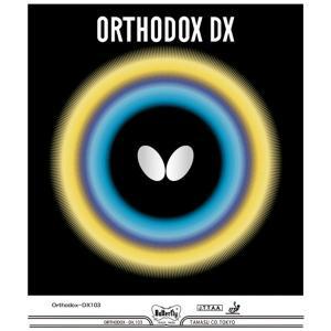 バタフライ 卓球 表ラバー(1枚)  ラバー オーソドックスDX レッド 00030-006 <2019CON>|jpn-sports