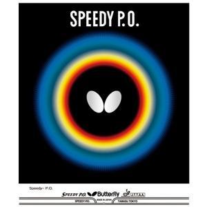 バタフライ 卓球 表ラバー スピーディー P.O. ブラック 00260-278 <2019CON>|jpn-sports