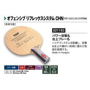 ヤマト卓球 ラケット 中国式ペン オフェンシブ オフェンシブ リフレックスシステム CHN 021193-F <2019CON>|jpn-sports